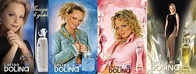 Ароматы от Ларисы Долиной: Погода в доме, Lady Jeans, Caprice L, Diva L